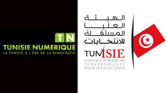 isie tunisie numerique