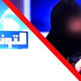 large_news_SLIM-RIAHI-ETTOUNSIYA-TV