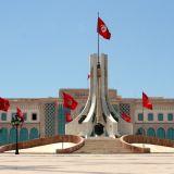 Municipalite_de_Tunis-Kassus